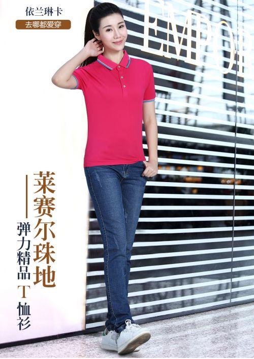 黑色Polo衫莱赛尔珠地短袖T恤
