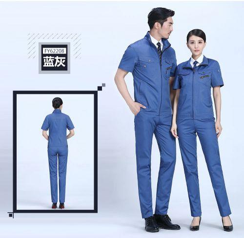 哈青色商务夏季涤棉短袖工作服FY622