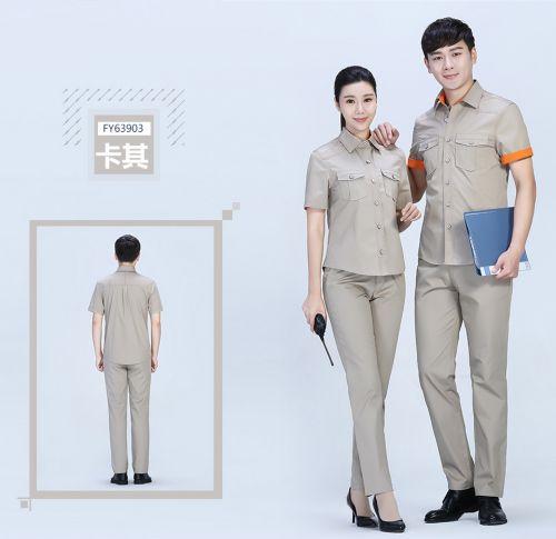 浅蓝色夏季涤棉细斜短袖上衣工作服FY639