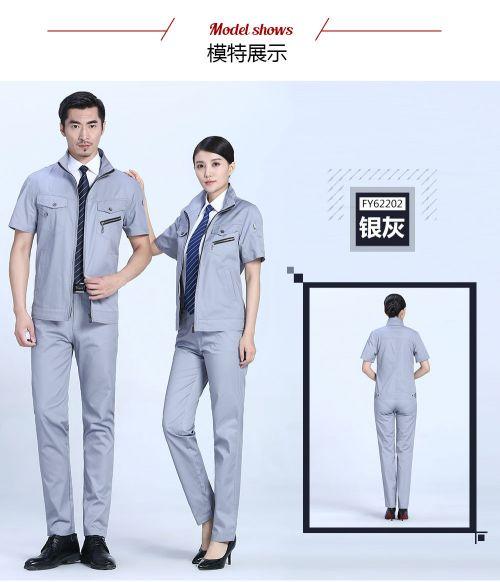 商务夏季涤棉哈青色细斜短袖工作服FY622