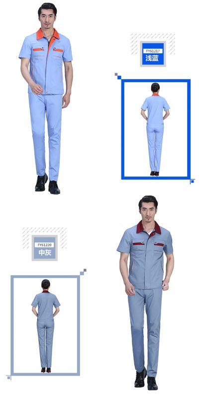 新款藏蓝色夏季涤棉斜纹休闲工装裤