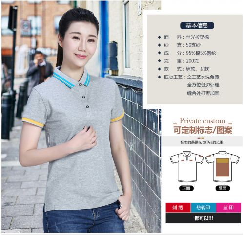 T恤衫设计思路与制作工艺?如何设计T恤衫好看?